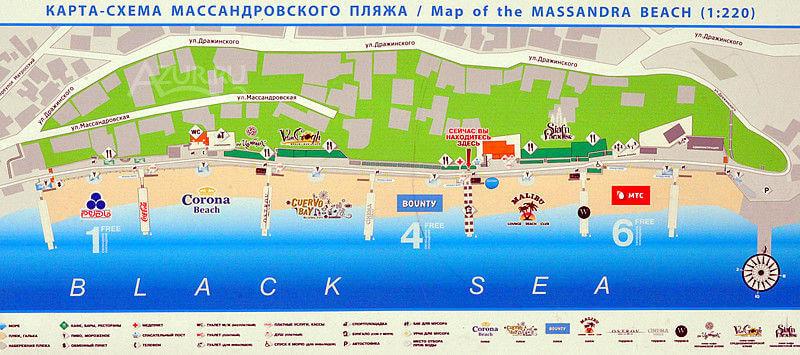 Карта Массандровского пляжа