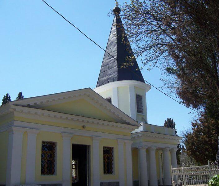 На фото Церковь Всех Святых