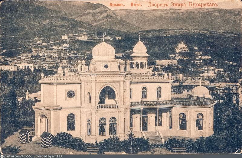 Историческое фото Двореца Эмира Бухарского