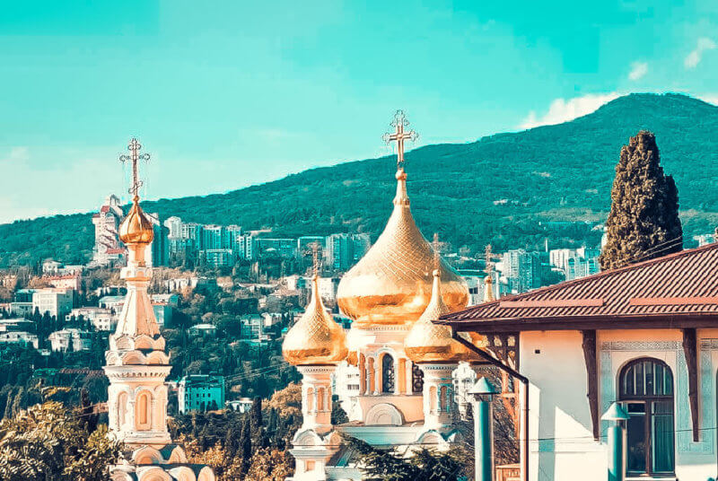 Вид за собором Святого Александра Невского