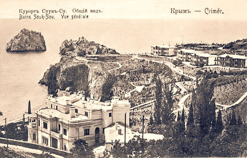 Истоирическое фото дворца суук су