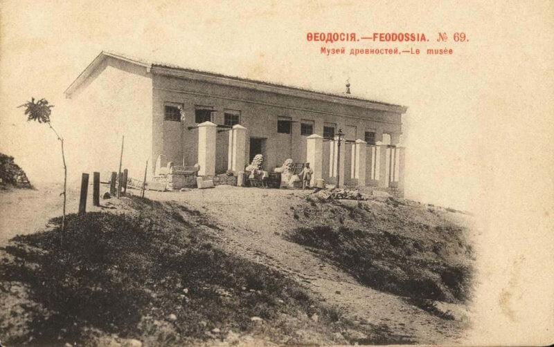 Историческое фото музеря Древностей
