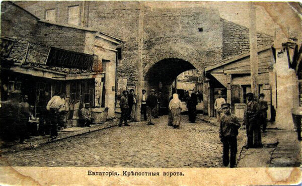 Историческое фото Гезлевских ворот