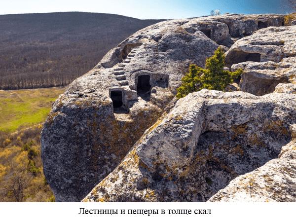 Пещера в толще скал