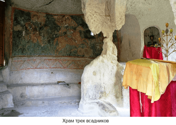 Храм трех всадников внутри