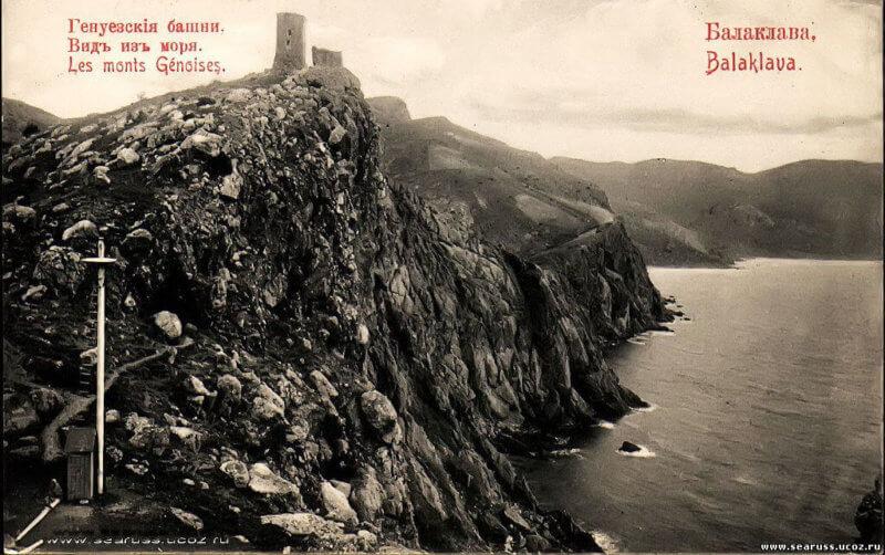 Крепость Чембало - история