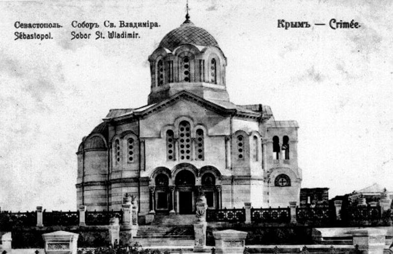 Владимирский собор фото из истории