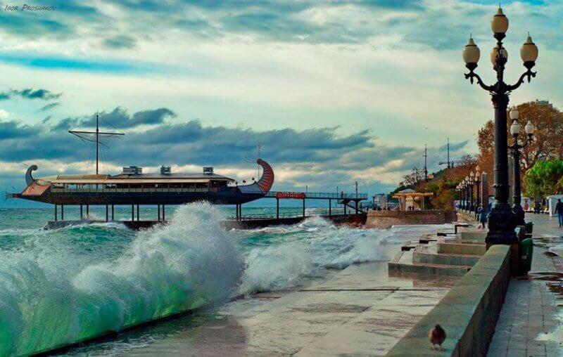Крым в ноябре - Ялта