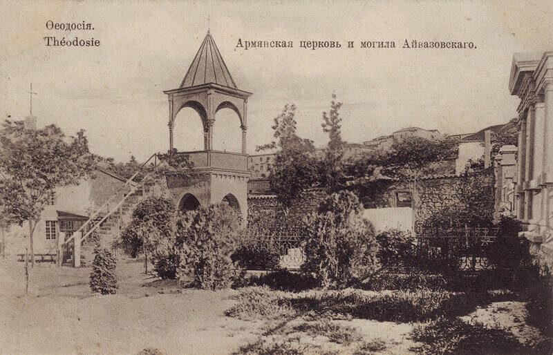 Историческое фото церкви