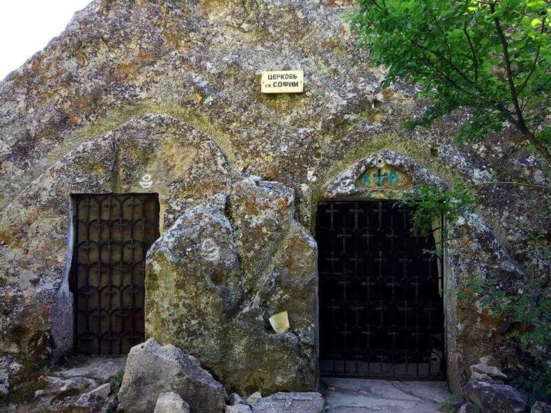 Церковь св. Софии - Качи кальон