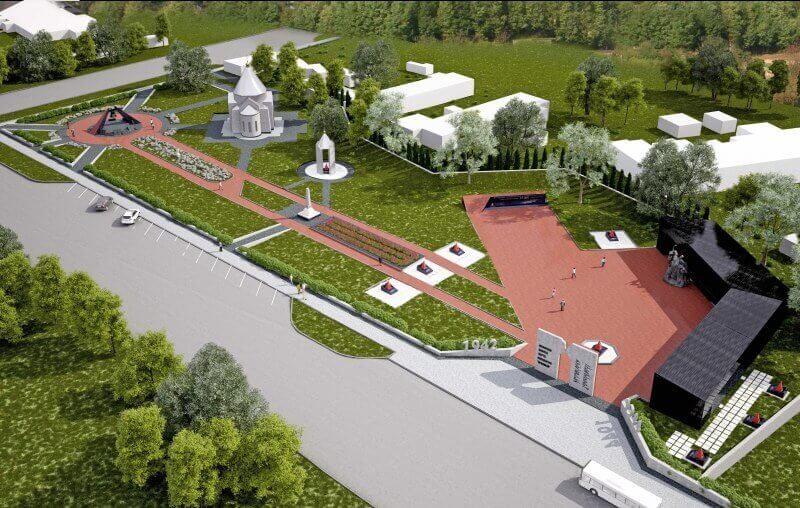 Территория мемориального комплекса - фото