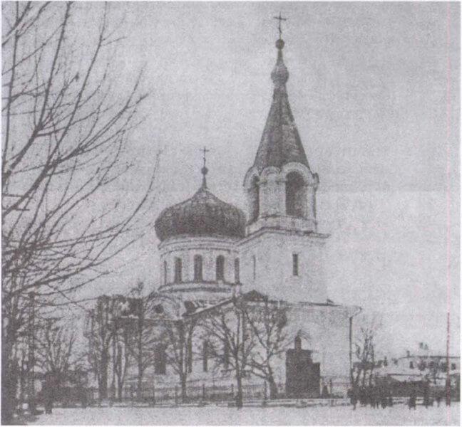 Историческое фото Петропавловского собора