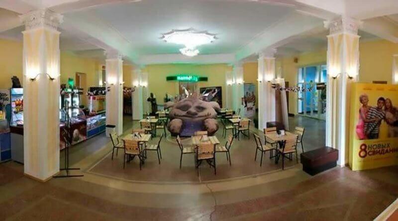 Фото из кинотеатра Крым