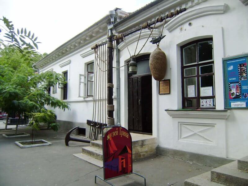 Вход в музей Грина
