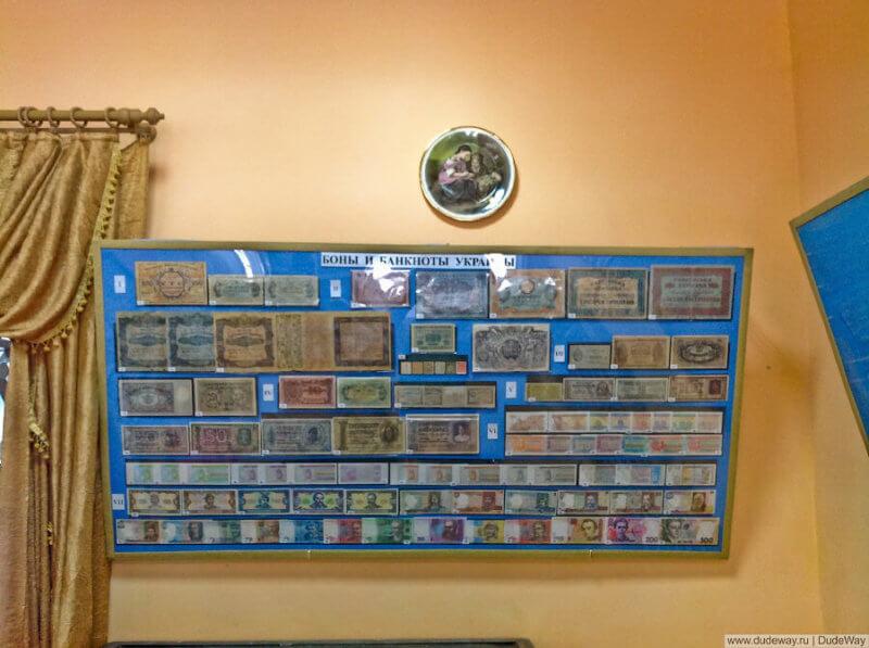 Деньги Украины в Музее денег Феодосии