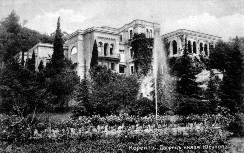 Историческое фото дворца Юсиповыхв Крыму