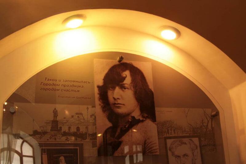 Зал памяти Анастасии Цветаевой
