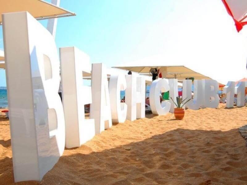 Клуб 117 - Золотой пляж (Феодосия)