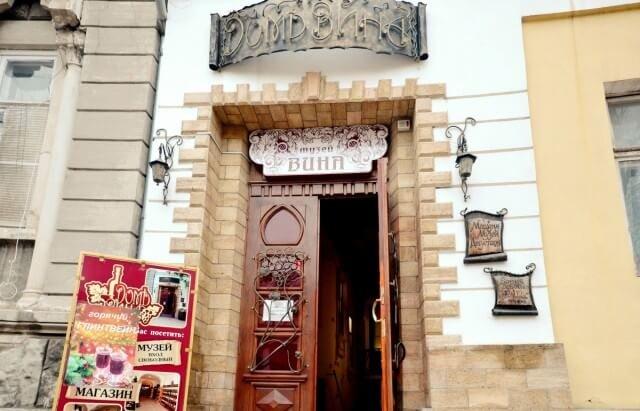 Музей вина в Евпатории