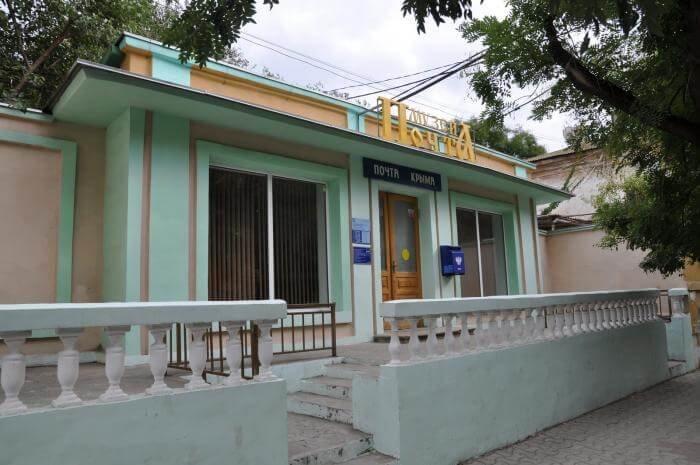 Музей-почта в Евпатории