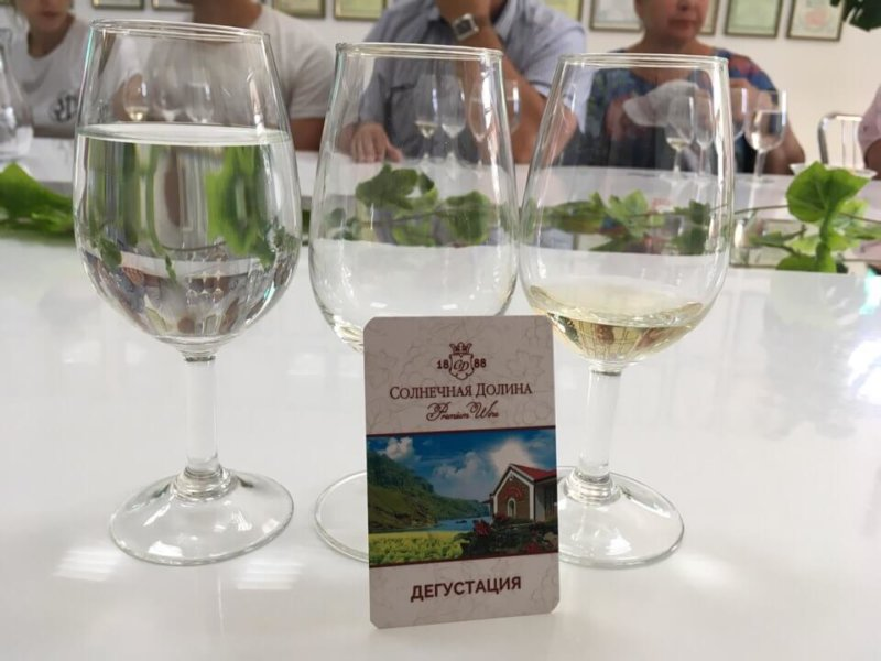 Дегустационный зал винзавода Солнечная долина