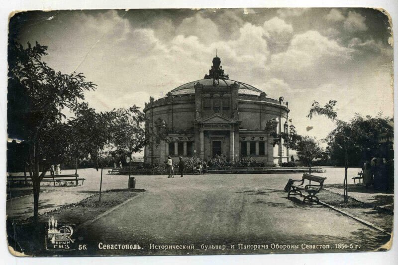 Исторический бульвар в Севастополе - историческое фото