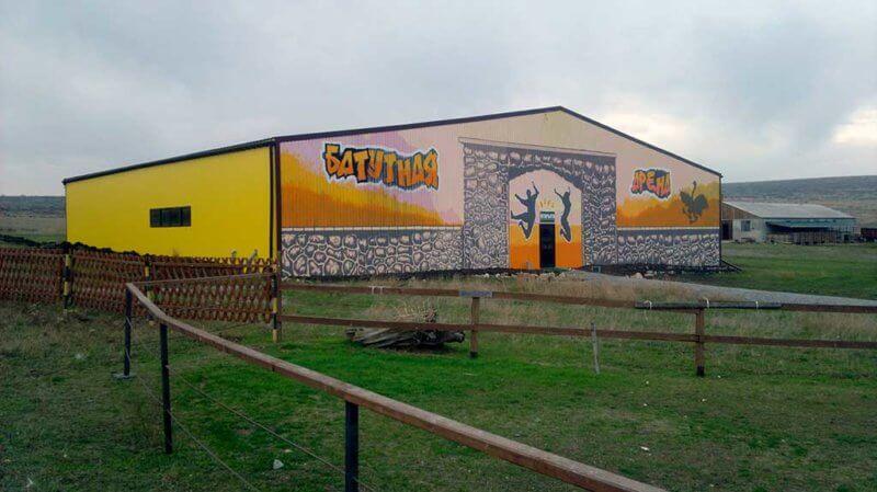 Батутная арена на страусиной ферме в керчи