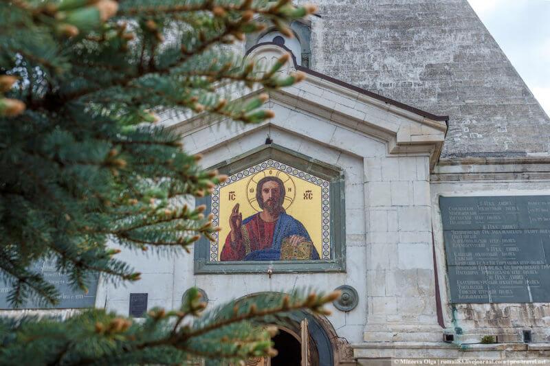 На фото Свято Никольский Храм