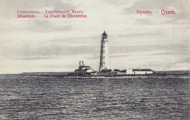 Херсонесский маяк - фото из истории