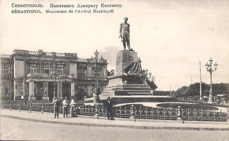 Площадь Нахимова - историческое фото