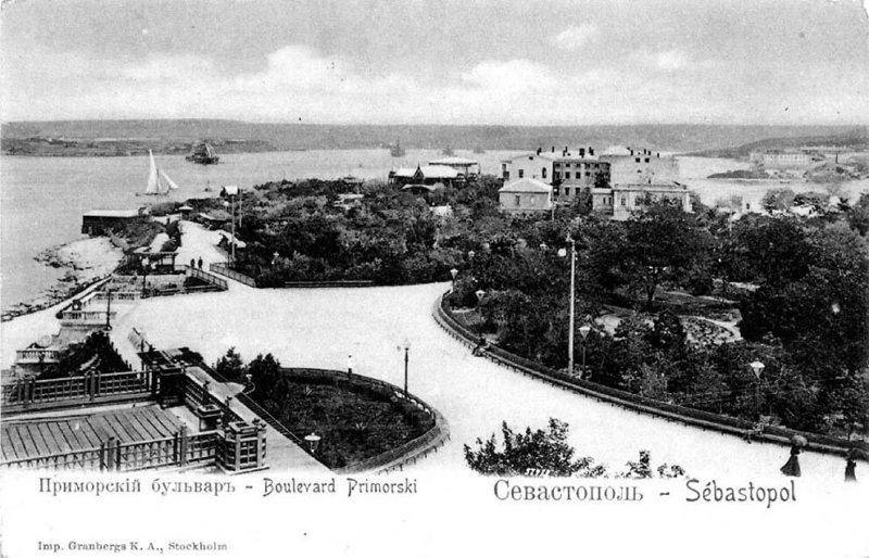 Историческое фото Приморского бульвара