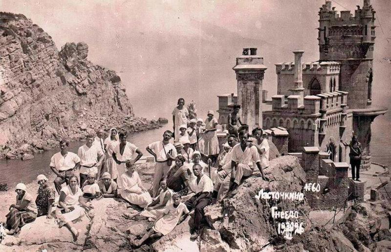 Историческое фото Ласточкиного гнезда