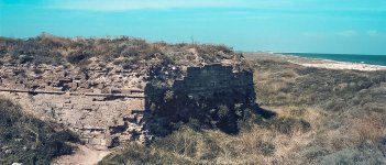 Арабатская крепость