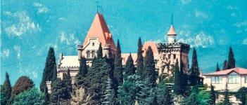Дворец Княгини Гагариной в Алуште