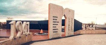 Мемориал концлагерь Красный