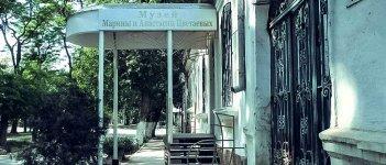 Феодосийский музей Марины и Анастасии Цветаевых