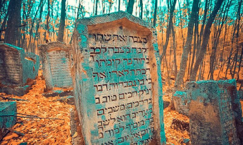 Караимское кладбище - фото