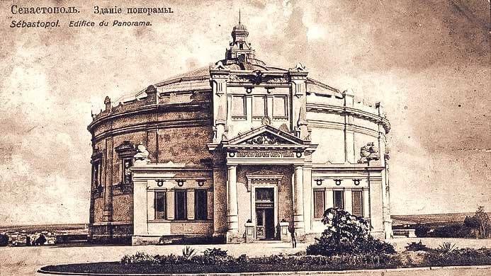 Историческое фото Музей панорама: оборона Севастополя