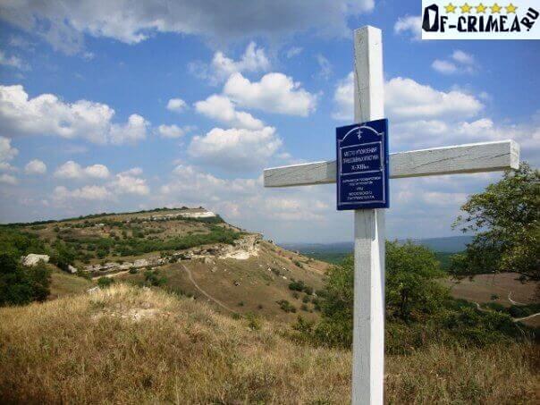 Деревянный крест на мысе у пещерного города