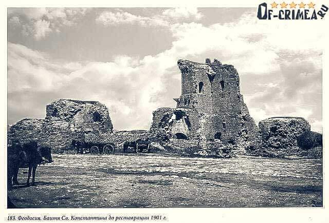 Историческое фото Башни Святого Константина в Феодосии
