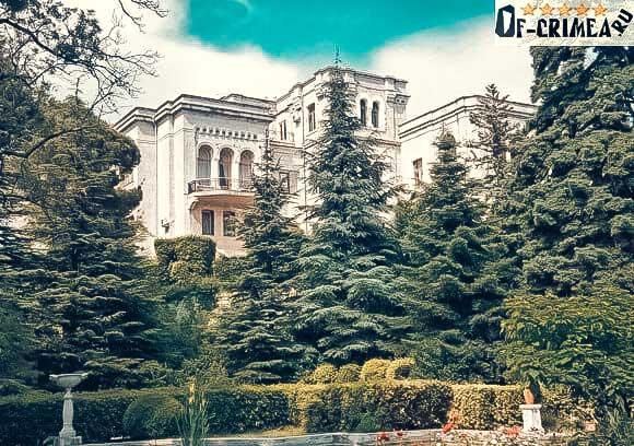 Юсуповский дворец - Кореиз