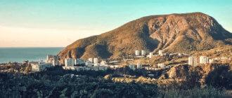 Поселок Партенит
