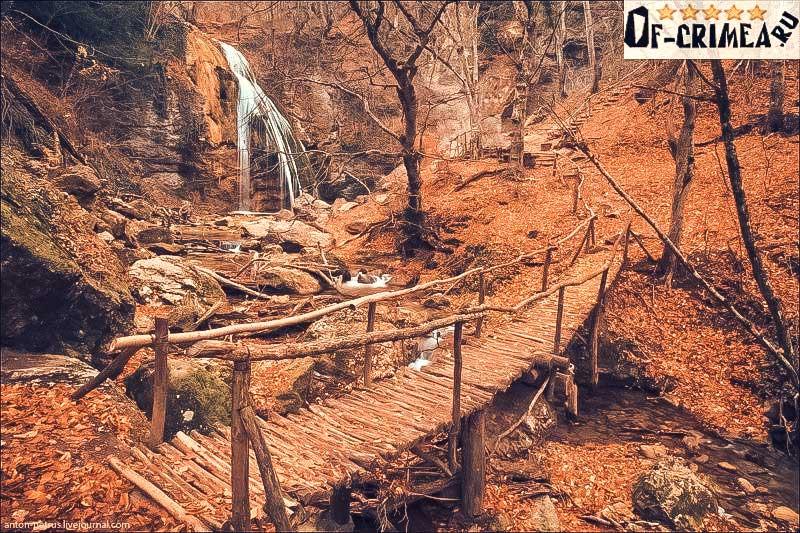 Водопад Джур Джур осенью - фото