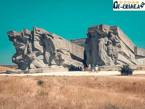 Аджимушкайские каменоломни - памятник