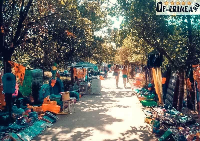 Рыночек в Андреевке