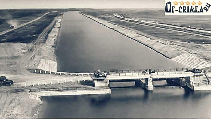 Сееро-Крымский канал фото из истории