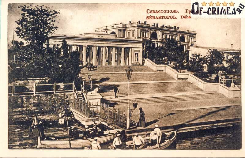 Историческое фото Графской пристани