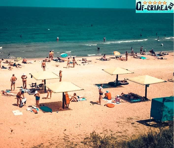 Фото пляжа в Каменском