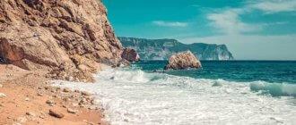 Пляж Васили