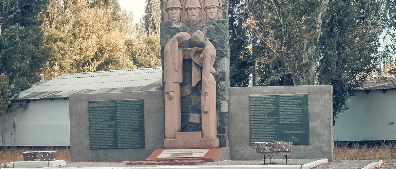 Кировское